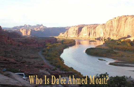 Who Is Daee Ahmed Moait?