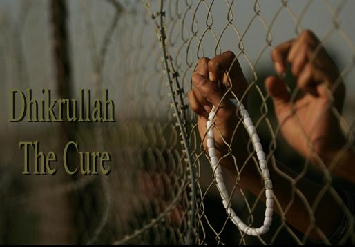 Dhikrullah The Cure